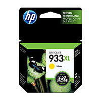 HP 933XL Yellow Ink Cartridge - CN056AA